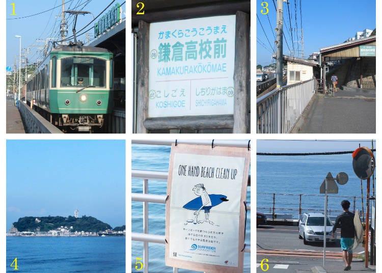 街歩きルートガイド1:鎌倉高校前駅→鎌倉高校前踏切