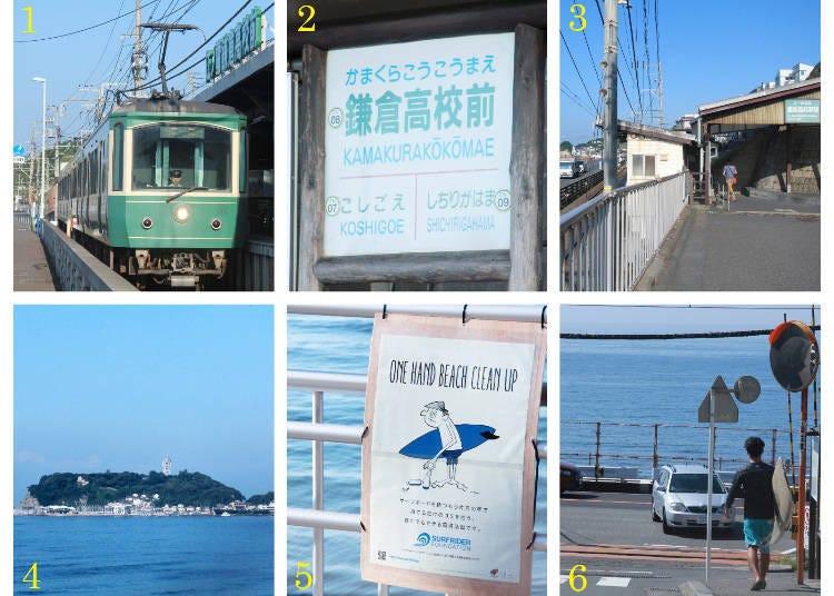 산책 루트 가이드1: 가마쿠라코코마에 역→가마쿠라코코마에 건널목