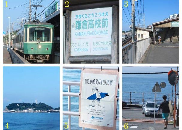 散步路線指南1:鐮倉高校前車站→鐮倉高校前平交道口