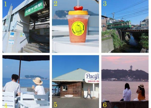 散步路線指南2:七里濱車站→七高通→Pacific Drive-In