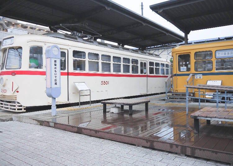 아라카와 차량앞(荒川車両前) 정류장:도덴 오모이데 광장