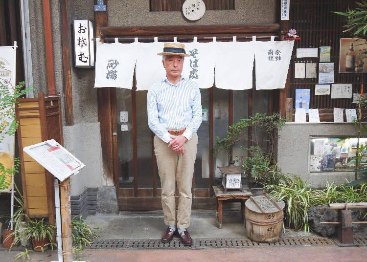 미노와바시(三ノ輪橋) 정류장:스나바소 본가(100년이 넘은 소바가게)