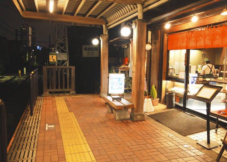 고신즈카(庚申塚) 정류장:디저트 가게 잇푸쿠테이(Ippuku Tei)