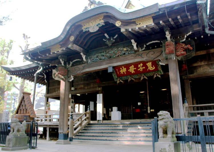 鬼子母神前車站:鬼子母神社