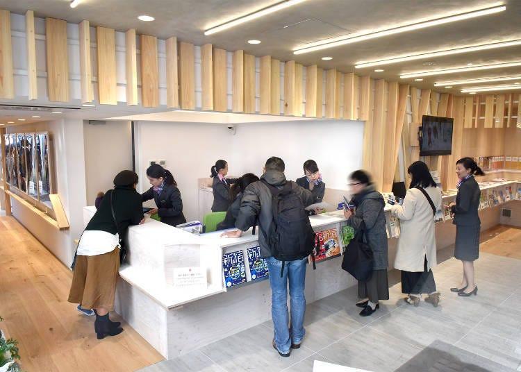 10. 新宿有能够咨询各种关于玩乐问题的「观光咨询中心」吗?