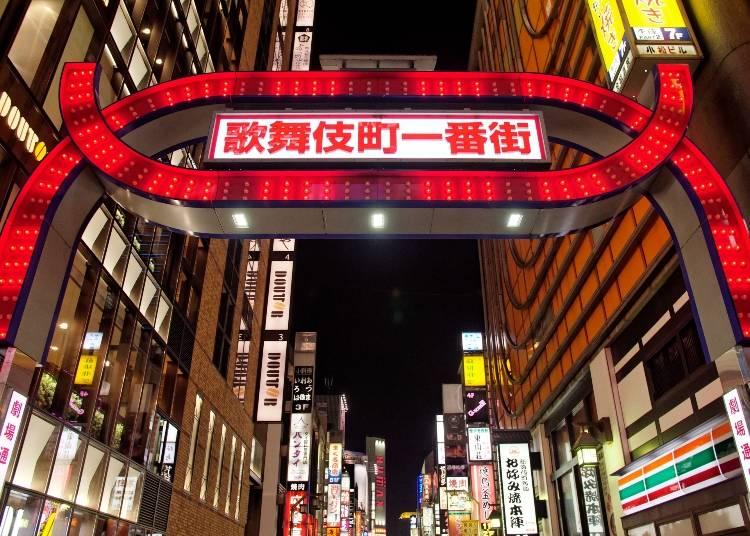 2.沒有歌舞伎劇場的「歌舞伎町」?