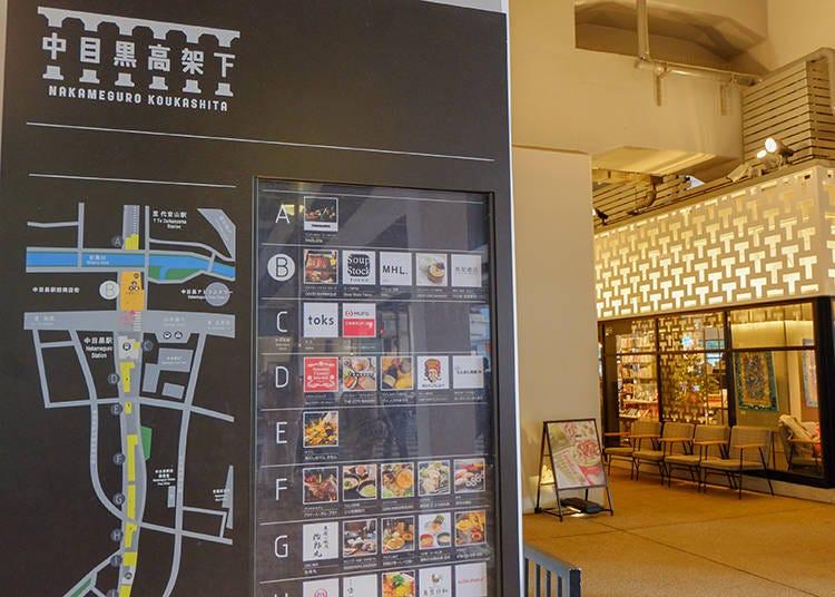 中目黑車站陳舊昏暗的高架橋下空間變身逛街美食時尚新據點 「中目黑高架下」