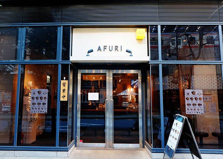 造訪東京必吃! 美味出眾的「AFURI」柚子鹽拉麵