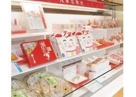 箱根、小田原のお土産が東京でも買える! 東京駅周辺の人気土産店まとめ