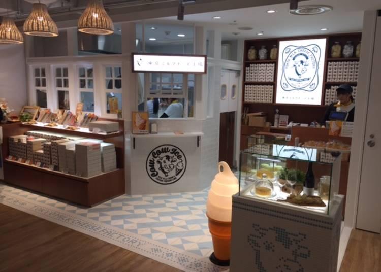 厳選したミルクと良質のチーズ!ルミネ新宿/東京ミルクチーズ工場