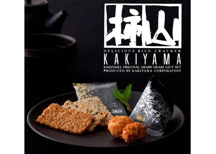 쌀의 풍미와 맛이 전해지는 쌀과자 '오카키'. 아카사카 가키야마 아카사카 총본점