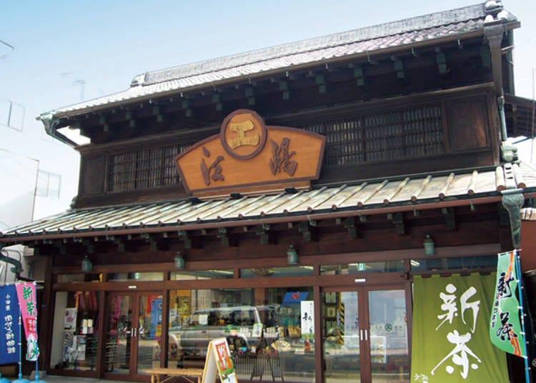 향이 풍부한 엄선된 일본차를 만날 수 있는 와가미 차호 에지마