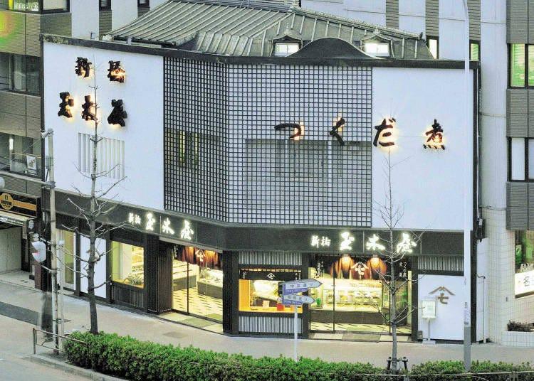 從江戶時代就開始流傳的好味道! 新橋 玉木屋 新橋總店