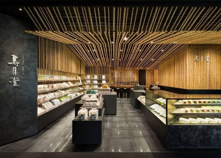 這裡有推廣至世界各地的各式日本茶!壽月堂!銀座 歌舞伎座店