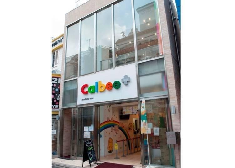 洋芋片大廠的高人氣限定商品!Calbee Plus原宿店
