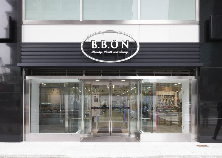 B.B.ON Nihonbashi – Health and Beauty for Your Skin