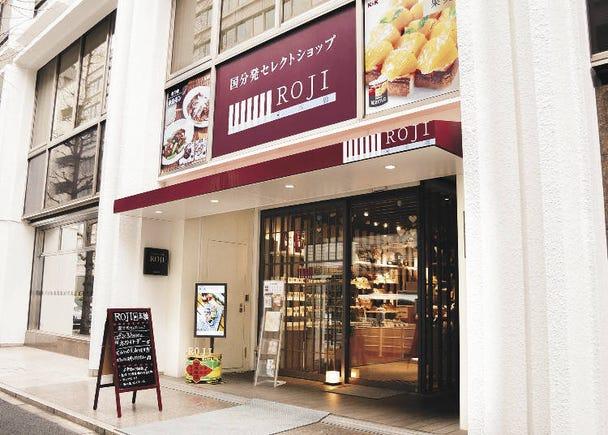 가볍게 일본의 [食]을 즐기자! ROJI 니혼바시