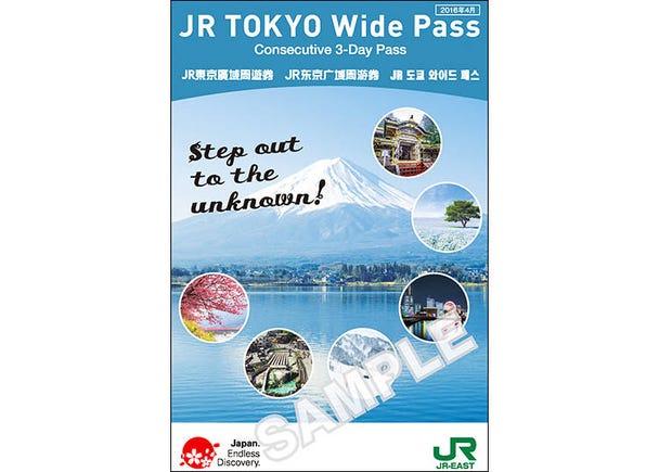 3. JR TOKYO Wide Pass