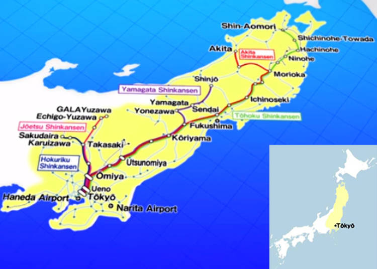 ① JR EAST PASS (Tohoku area)