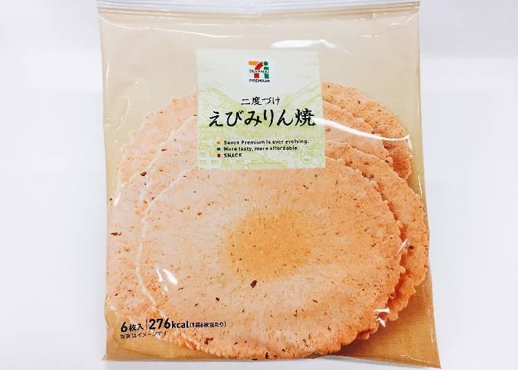 1. Ebi-Mirin-Yaki, Shrimp Rice Crackers