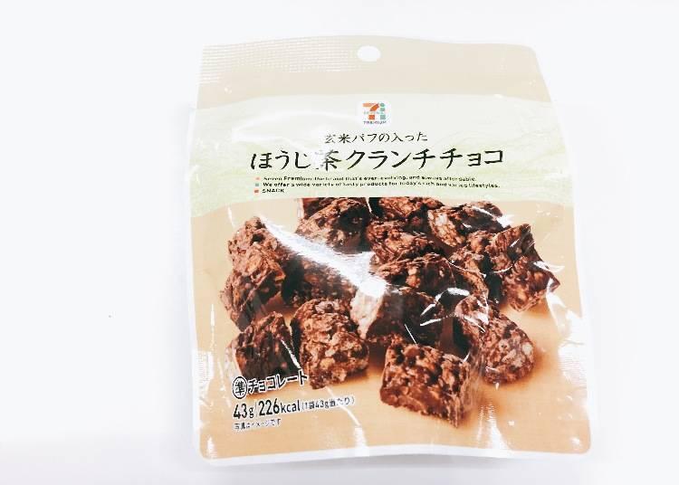 4. Hojicha Crunchy Chocolate