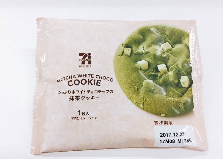 7. White Chocolate Chip Matcha Cookie
