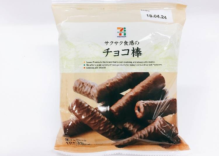 8. Crunchy Chocolate Sticks