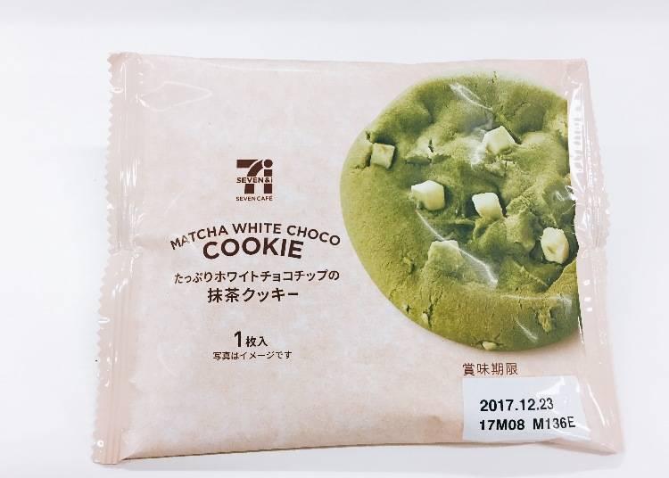 7 화이트 초코칩 말차 쿠키