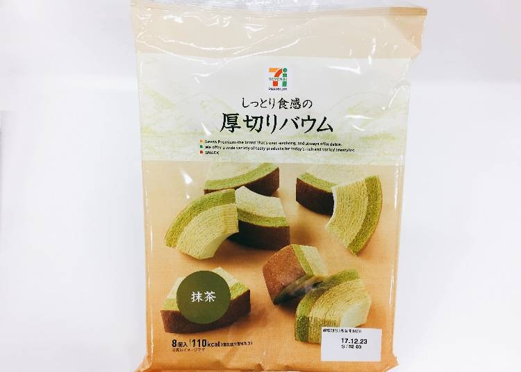 9.厚切抹茶年輪蛋糕 (しっとり食感の厚切バウム 抹茶)