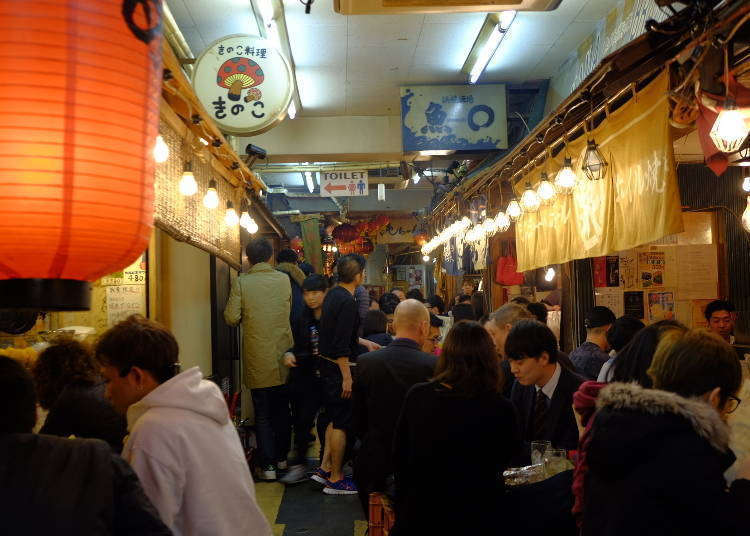6. Experience Japanese After-work Life in Ebisu