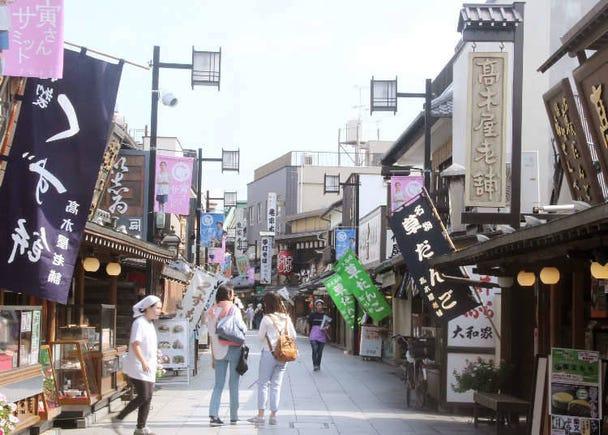 【9】漫步於「柴又」老街,感受日本懷舊風情