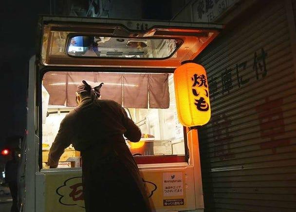 Yakiimo: Instead of Ice Cream Trucks Japan Has... Roasted Sweet Potato Trucks?