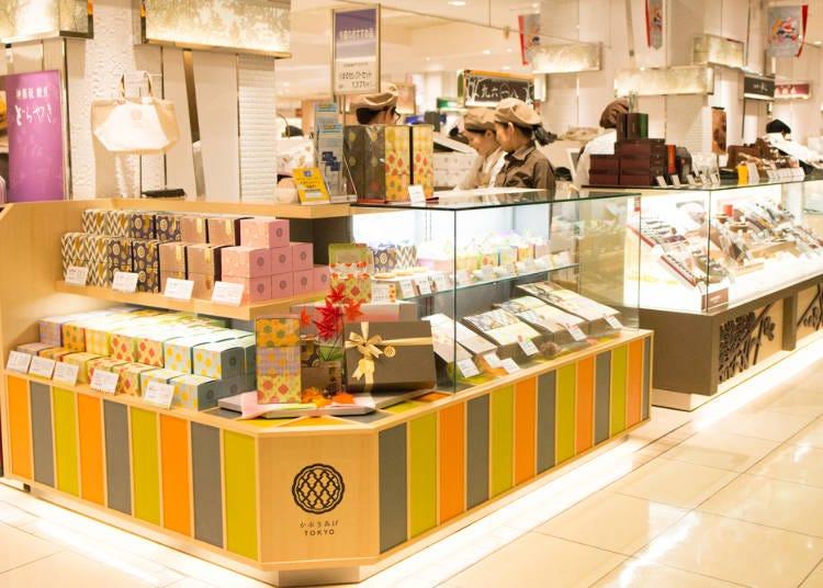 新宿店限定のオリジナル米菓ブランド!/「かぶきあげTOKYO」