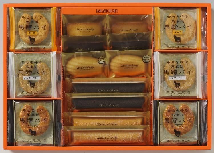 王道の焼き菓子ギフトを贈るならこれ!「ガトー・ド・ボワイヤージュ」の「馬車道ギフト」/西武新宿ぺぺ