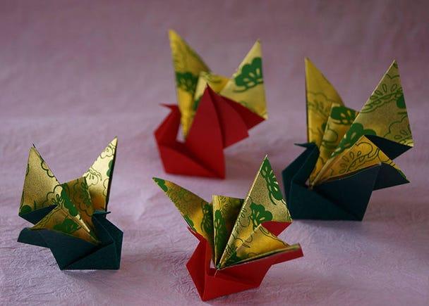 Ochanomizu: Origami Kaikan