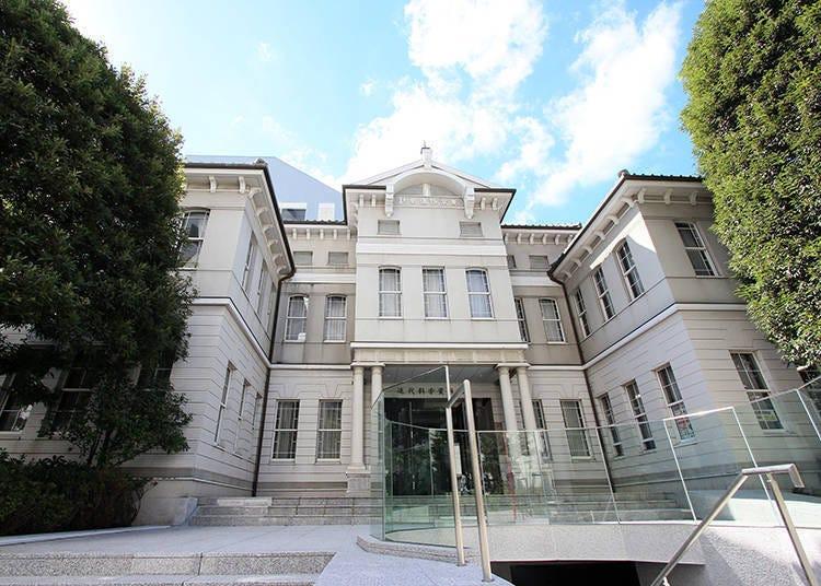 4. 이다바시 : 근대 과학 자료관-도쿄이과대학
