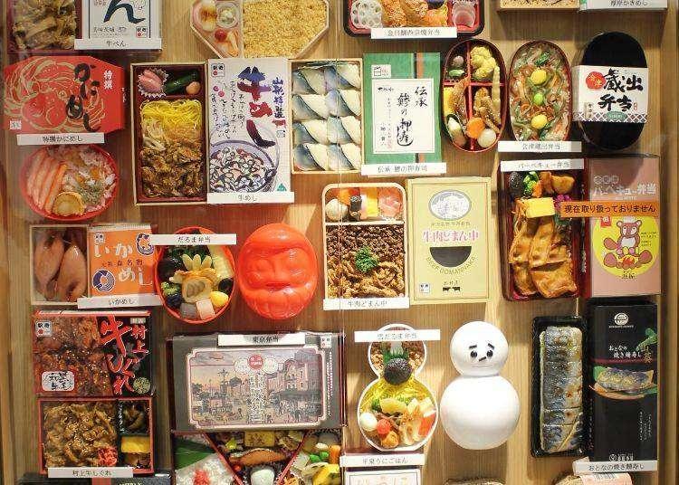 일본기차여행의 별미, 에키벤 도시락의 매력을 찾아서!