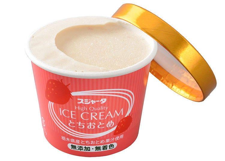 7 甜點是在車廂內販售的冰淇淋!