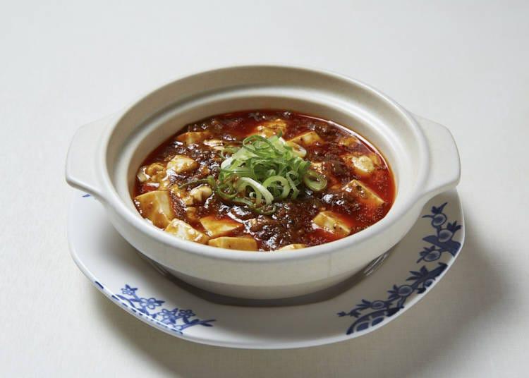 「まさに本場の高級店の味!」/黒豆板醤のコク旨マーボ豆腐【辛口】」