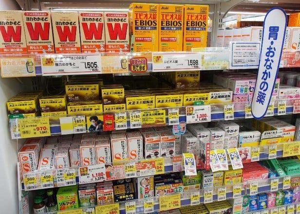 買藥不再買錯啦!日本藥品常見「日中對照表」讓你對症下藥