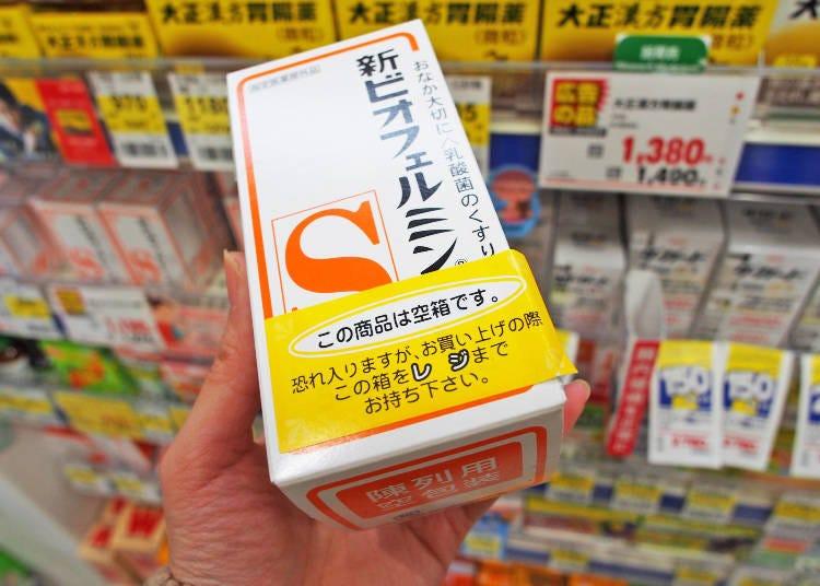 怎麼是空的?空箱藥品兌換方法