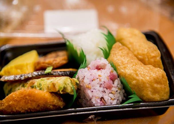 4. お弁当温めますか?Obento atatamemasu ka? - Would you like for your food to be warmed?