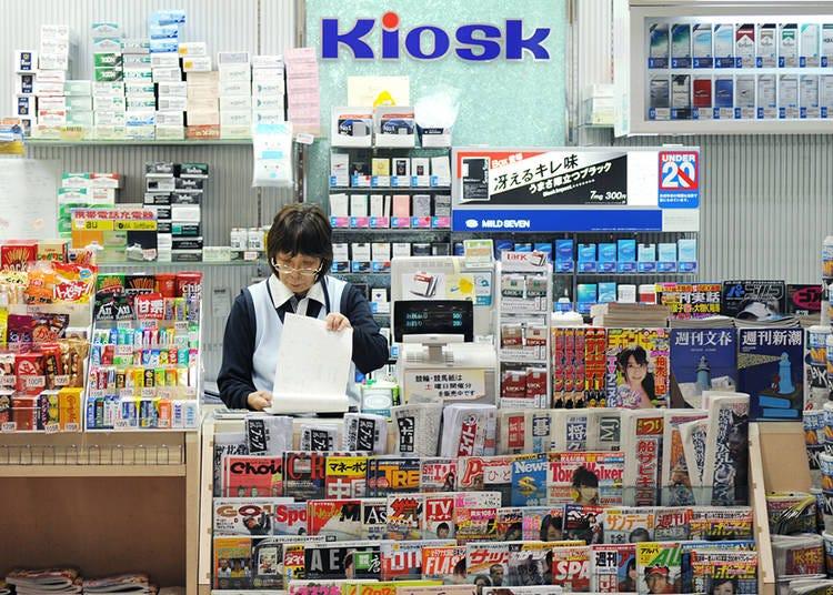 Konbini in Japan