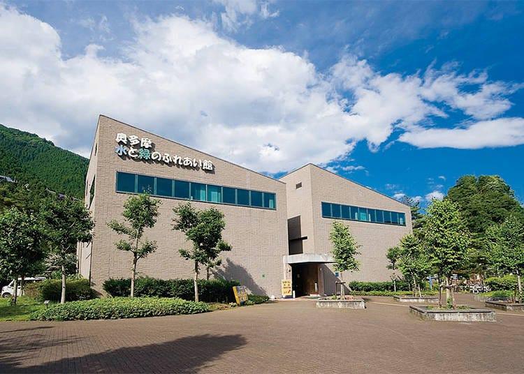 6. Okutama Water and Green Friendship Hall