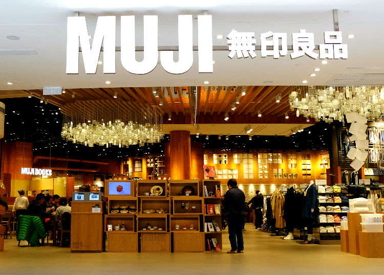 10 Winter Essentials from MUJI We Can't Wait to Get!