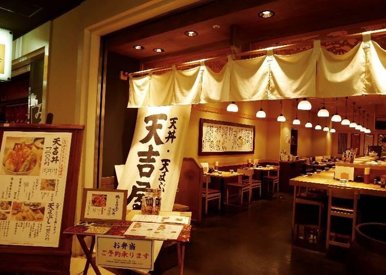 【天吉屋 新宿店】有4 只炸虾的丰盛天妇罗丼 不吃太可惜!