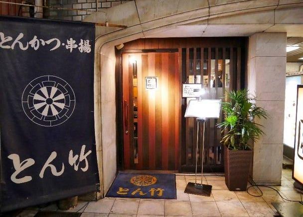 新宿千元美食②「とん竹」:鹿兒島直送,讓人想再訪的超美味炸豬排