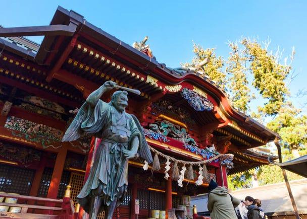 3. Mount Takao