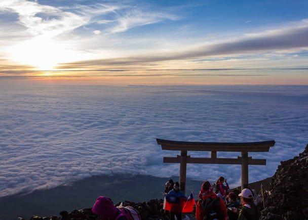 6. Mount Fuji