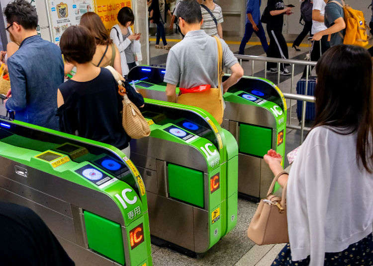 JR Edition: Visit all of Tokyo in one Day with the Tokyo Metropolitan District Pass!
